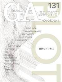 201410_GAJ